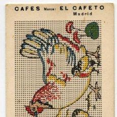 Antigüedades: PUBLICIDAD CAFES EL CAFETO PARA BORDAR A PUNTO DE CRUZ LAS NIÑAS. Lote 27601691