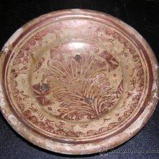 Antigüedades: PLATO DE REFLEJOS METALICOS,S.XVII-XVIII,ANTIGUO NO COPIA,PARTIDO POR LA MITAD,,VER FOTOS,19,5 CM.. Lote 22372251
