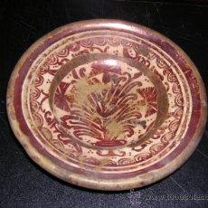 Antigüedades: PLATO DE CERAMICA REFLEJOS METALICOS,S.XVII-XVIII,ANTIGUO (NO COPIA) GASTADO,NINGUNA RESTAURACION,. Lote 26361487