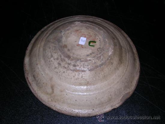 Antigüedades: PLATO DE MANISES,REFLEJOS METALICOS S.XVII,ANTIGUO (NO COPIA)NINGUNA RESTAURACION 18 CM. - Foto 2 - 26361489