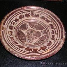 Antigüedades: PLATO DE MANISES REFLEJO METALICO,S.XVII,ANTIGUO (NO COPIA)ROTO EN 4 PARTES,VER FOTO,20 CM.. Lote 26361490
