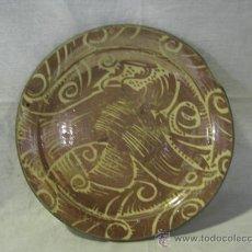 Antigüedades: PLATO DE MANISES DE PARDALOT. SIGLO XVIII. REFLEJOS METÁLICOS. . Lote 26713783