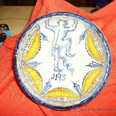 Antigüedades: CERAMICAS DE TALAVERA DE LA REINA CERAMISTA ARTESANIA TALAVERANA. Lote 25047861