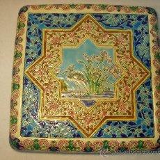 Antigüedades: DESSOUS DE PLAT (BAJO PLATO) DE LONGWY DE FINALES SIGLO XIX. Lote 26930605