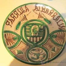 Antigüedades: ANTIGUO PLATO DE TERUEL PUNTER. Lote 22947382
