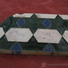 Antigüedades: BONITO AZULEJO TRIANA ARIASTA SIGLO XVIII - XIX Nº13. Lote 27186581