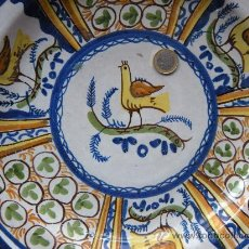 Antigüedades: PLATO DE MANISES FIRMADO.. Lote 26160881