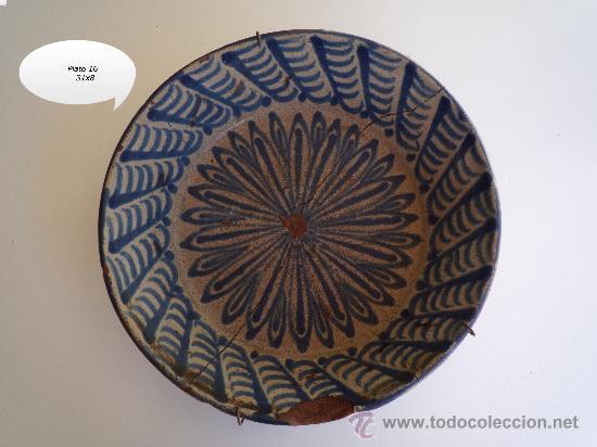 FAJALAUZA - FUENTE AZUL (Antigüedades - Porcelanas y Cerámicas - Fajalauza)