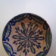 Antigüedades: CERAMICA DE FAJALAUZA. Lote 23405388