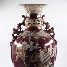Antigüedades: JARRÓN ORIENTAL 62 CM DE ALTURA, 1920'S. . Lote 23544040