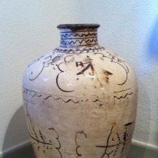 Antigüedades: TIBOR DE CHINA . Lote 23979119