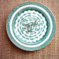 Antigüedades: ANTIGUO PLATO DE PORCELANA CHINA. 26 CM. MARCAS EN LA BASE.. Lote 27323454