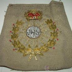 Antigüedades: ANTIGUO ESCAPULARIO BORDADO.. Lote 24065784