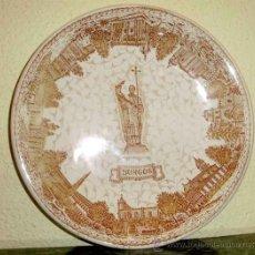 Antigüedades: PICKMAN LA CARTUJA PLATO MUY RARO DE COLECCION- BURGOS. Lote 26104996