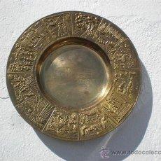 Antigüedades: PLATO DE METAL LABRADOS. Lote 25022564
