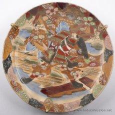 Antigüedades: PLATO DE CERAMICA ORIENTAL 31,5 CM DE DIAMETRO, . . Lote 25082815