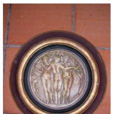 Antigüedades: TONDO MOLDEADO DE ALABASTRO Y ENMARCADO EN MADERA. TIPO OREJUDO DE SALAMANCA.. Lote 26154335
