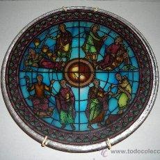 Antigüedades: (M) PLATA DE CRISTAL PRENSADO ESCENA RELIGIOSA - 27 CM, . Lote 27613717