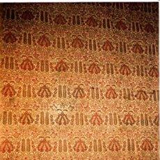Antigüedades: TAPIZ PERSA LAMINADO EN ORO ANTIGUO. S/XVII.TELAR Y BORDADO MANO GRAN CALIDAD.VER DETALLES Y FOTOS.. Lote 27505978