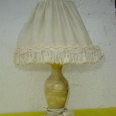 Antigüedades: LAMPARA DE ALABASTRO. Lote 26431888