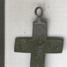 Antigüedades: ANTIGUA CRUZ CRUCES MEDALLA RELIGIOSA RARA ICONOGRAFIA MUY BIEN CONSERVADA S. XIX.. Lote 26433048