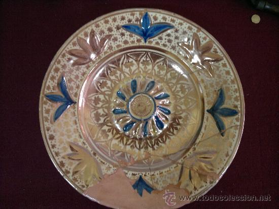 PLATO S XVIII REFLEJOS MANISES (Antigüedades - Porcelanas y Cerámicas - Manises)