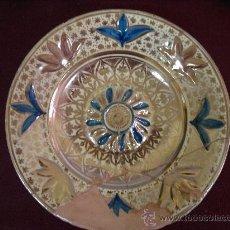 Antigüedades: PLATO S XVIII REFLEJOS MANISES. Lote 26546427