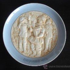 Antigüedades: PLATO PORCELANA - LLADRO - NAVIDAD DE 1974 EDICION LIMITADA - 20,5 CMS DIAMETRO. Lote 26642897