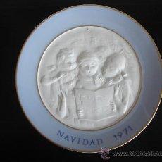 Antigüedades: PLATO PORCELANA - LLADRO - NAVIDAD 1971 - EDICION LIMITADA - 19.5 CMS DIAMETRO. Lote 26643054
