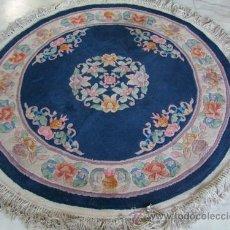 Antigüedades: ALFOMBRA LANA REF.4889. Lote 26768463