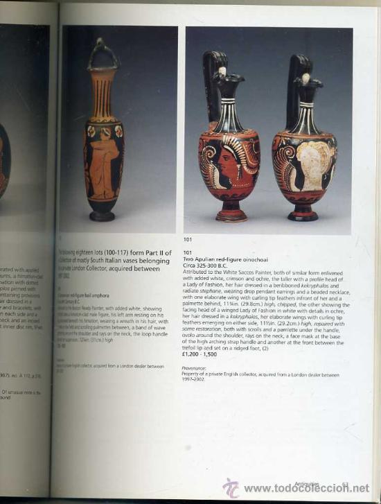 Antigüedades: ARQUEOLOGÍA : ÁNFORA GRIEGA DE FIGURAS ROJAS (CAMPANIA, SIGLO IV A. DE C.) - Foto 10 - 27466412