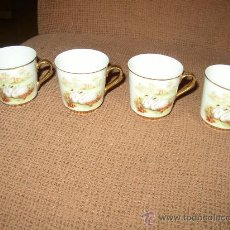 Antigüedades: LOTE DE TAZAS DE CAFE TIPO LIMOGES 8X6 CMS. Lote 27767000