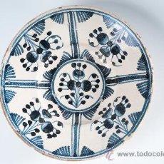 Antigüedades: PLATO DE CERÁMICA CATALAN, CIRCA 1900. Lote 27965212