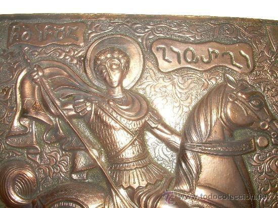 PLACA DE COBRE EN RELIEVE........SAN JORGE. (Antigüedades - Religiosas - Orfebrería Antigua)