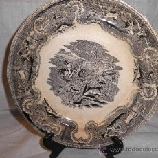 Antigüedades: PLATO DE CARTAGENA. Lote 28028737