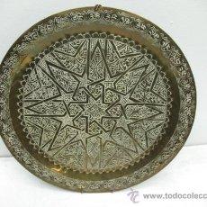Antigüedades: PLATO ARTESANAL DE COBRE MUSULMAN. Lote 28076044
