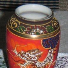 Antigüedades: JARRON CHINO AÑOS 20 PORCELANA. Lote 28247366
