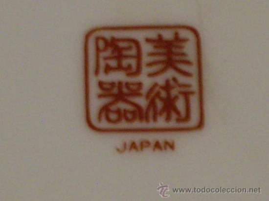 Antigüedades: PLATO DE PORCELANA JAPONESA - Foto 3 - 28266186