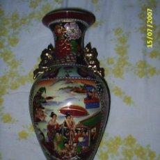 Antigüedades: JARRON O FLORERO ORIENTAL- MIDE 30 CM DE ALTO X 13 CM DE DIAMETRO. Lote 28623279