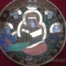Antigüedades: PLATO PORCELANA JAPONES.SATSUMA. Lote 62552747