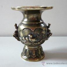 Antigüedades: MUY ANTIGUO JARRON DE BRONCE DEL EXTREMO ORIENTE , CHINA O JAPON. Lote 28681522