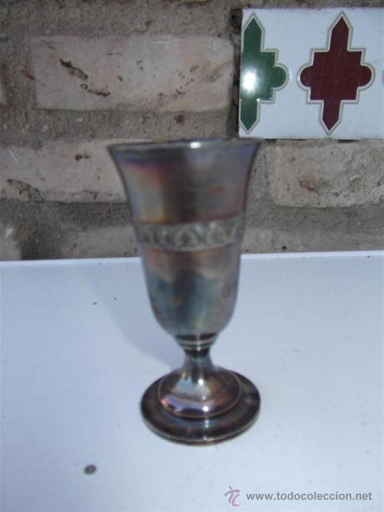 PEQUEÑA COPA DE ALPACAR (Antigüedades - Hogar y Decoración - Copas Antiguas)