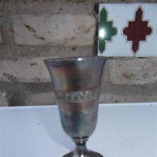 Antigüedades: PEQUEÑA COPA DE ALPACAR. Lote 28886520