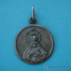 Antigüedades: MEDALLA ANTIGÜA DE PLATA -VIRGEN-. 1,8 CMS DE DIÁMETRO. Lote 28906187