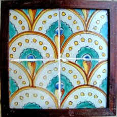 Antigüedades: AZULEJOS CATALAN DEL SIGLO XVIII. Lote 54267093