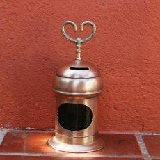 Antigüedades: HUCHA ANTIGUA POSIBLEMENTE COBRE Y PARTE ALTA BRONCE . Lote 29321263