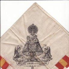 Antigüedades: PAÑOLETA DE SEDA DE NUESTRA SEÑORA DE COVADONGA.. Lote 29615550