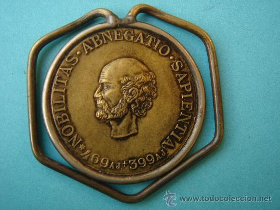 GUARDABILLETES O BILLETERO CON MEDALLA CONMEMORATIVA DE ROCHE (ASTRÓNOMO FRANCÉS) 1896. MUY ESCASO. (Antigüedades - Moda y Complementos - Hombre)