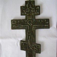 Antigüedades: EXTRAORDINARIA CRUZ ORTODOXA. EN BRONCE.RUSIA.SIGLO XIX.. Lote 29698991