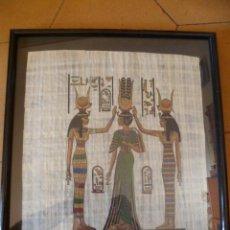 Antigüedades: BONITO PAPIRO EGIPCIO ENMARCADO. Lote 29728908